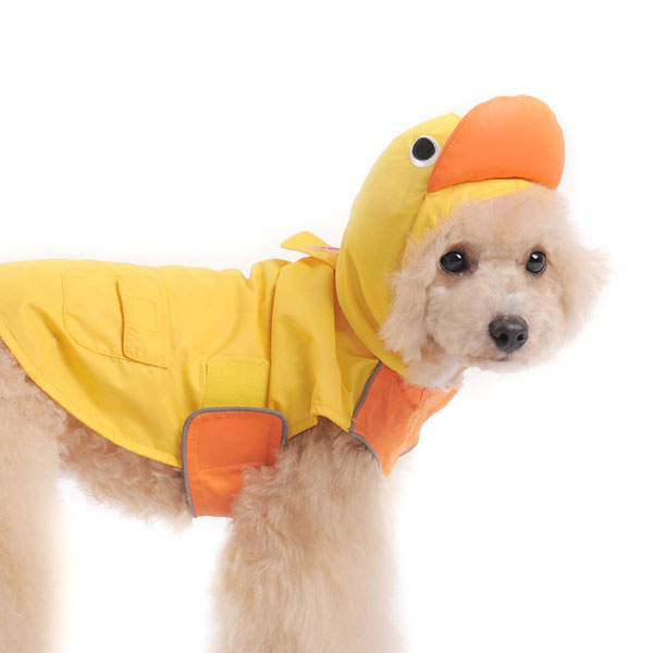 Yellow Ducky Rain Coat For Dogs