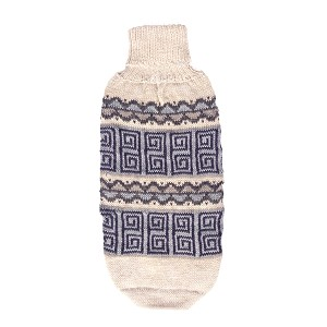 Pisac Alpaca Dog Sweater